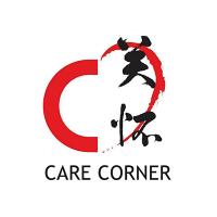 care-corner